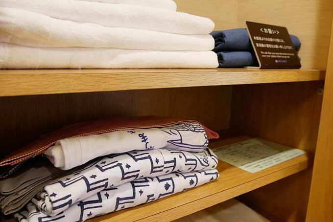 浴衣とタオル