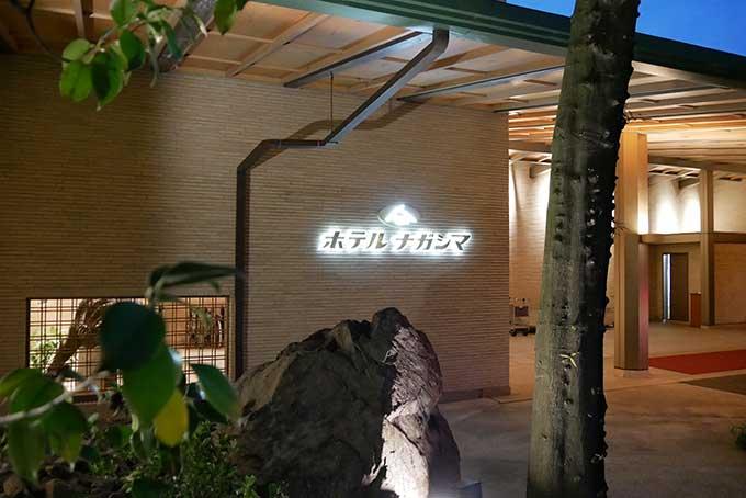 夜のホテルナガシマエントランス