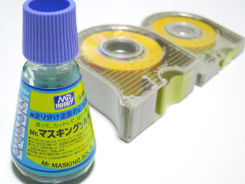 ガンプラ塗装のマスキングゾルとテープの使い分け