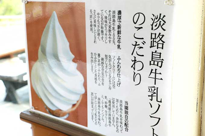 手作りのアイスクリーム