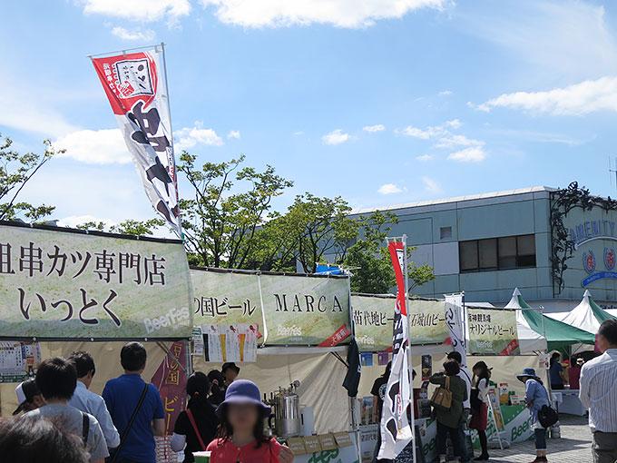 阪神競馬場の屋台