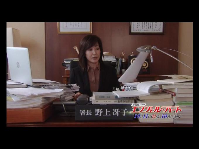 冴子役・高島礼子さん