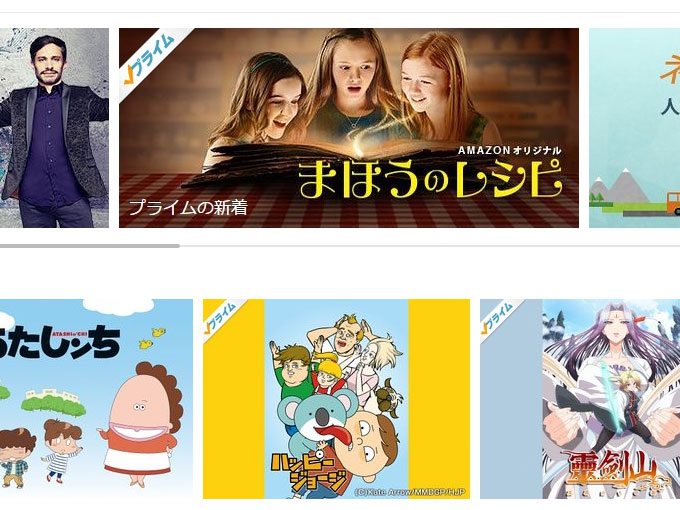 Amazonが制作した海外ドラマ
