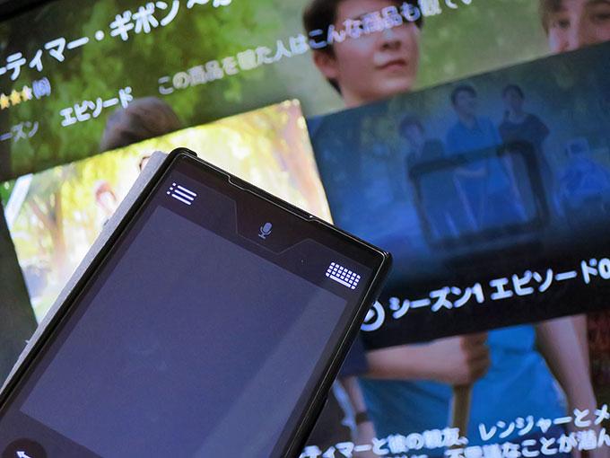 FireTV Stickアンドロイドアプリ