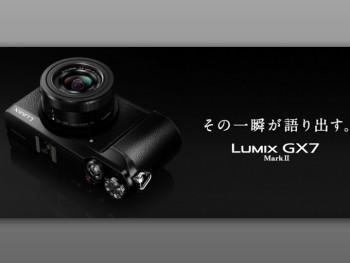 パナソニックのミラーレスLumix GX7 Mark IIは5月発売!!