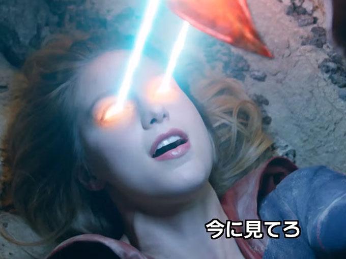 海外ドラマ「SUPERGIRL / スーパーガール」