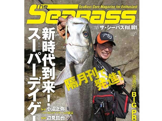 The SEABASS(ザ シーバス)