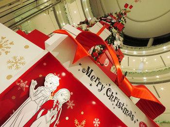 GARDENS Christmas Gift Tree