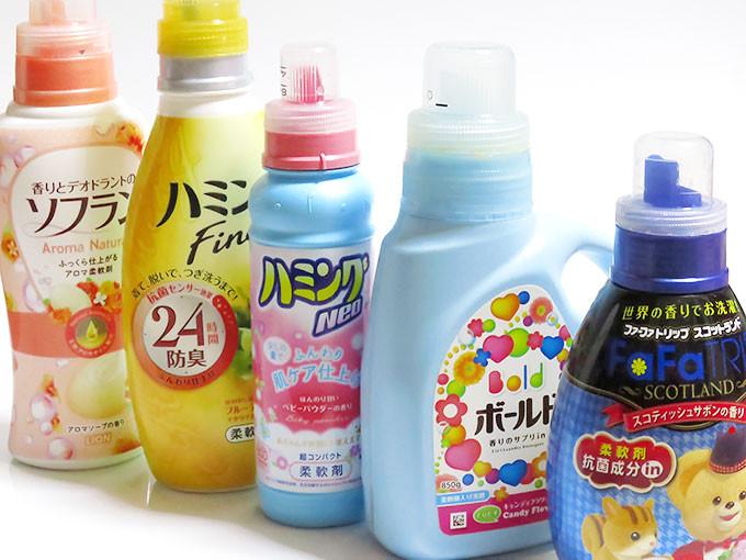 洗濯時の柔軟剤を選ぶポイントと特徴を比較