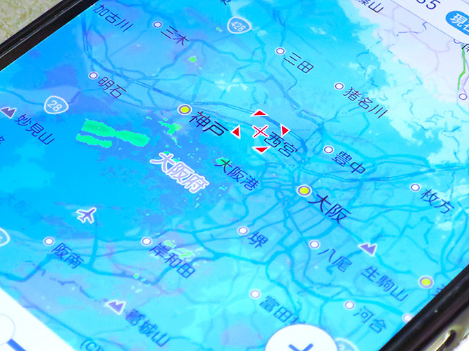 リアルタイムの雨雲レーダーも見られるヤフーの天気アプリ!