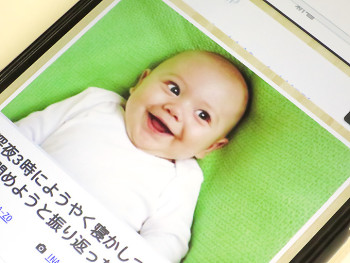 子持ちの方は閲覧注意!クスッと笑える赤ちゃんネタ50選!!