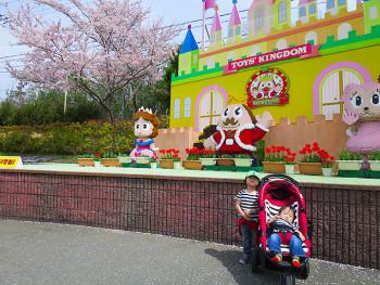 東条湖おもちゃ王国の割引と乗り物レビュー!!