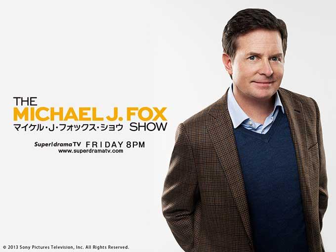 マイケル・J・フォックス・ショウ THE MICHAEL J. FOX SHOW