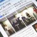 海外ドラマ「SUITS3/スーツ4」のあらすじとシーズン5放送決定!!