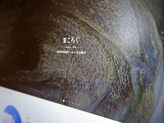 【重要!!】新ブログを開設!今後の当ブログについて!!